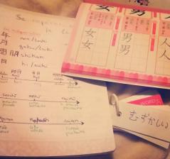 11 super sites pour apprendre le japonais gratuitement