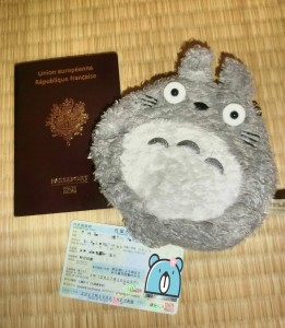 Comment enregistrer son adresse sur sa resident card - pvt Japon