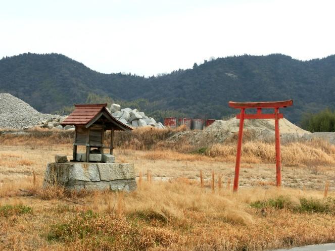 mars au Japon en 10 images shimani kaido vélo pvt whv