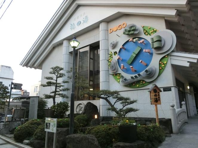 Matsuyama - le voyage de Chihiro ONSEN