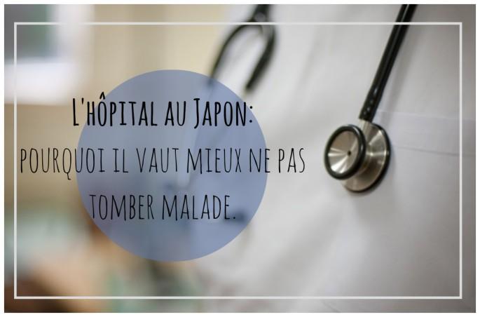 L'hôpital au Japon: pourquoi il vaut mieux ne pas tomber malade.