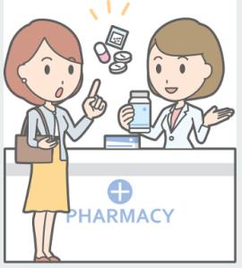 pharmacie hopital japon