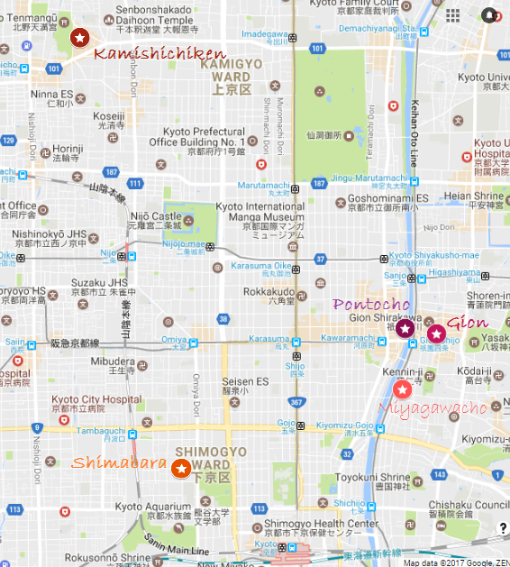 Comment croiser des Geisha à Kyoto? hanamachi: Gion, Kamishichiken (上七軒), Miyagawachō (宮川町), Pontochō (先斗町) et Shimabara (嶋原).